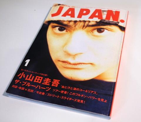 小山田圭吾いじめ内容記事の海外の反応 (1)