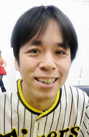 くわばたりえ元カレ芸人 (2)