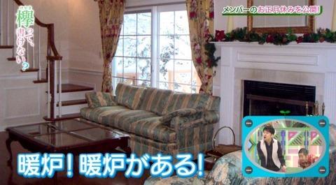 菅井友香の実家3