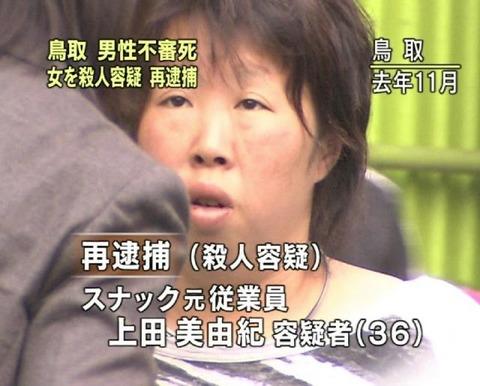 上田美由紀04