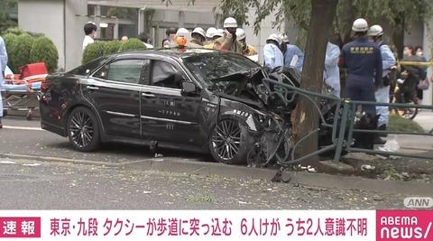 タクシー事故運転手ワクチン (2)