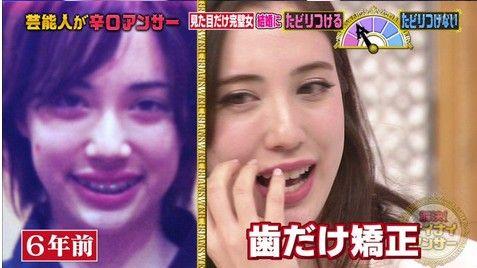 眞木美咲パメラ05