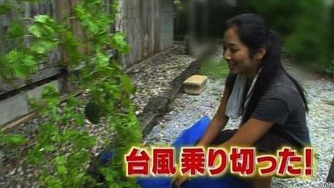 柴田美咲 民宿