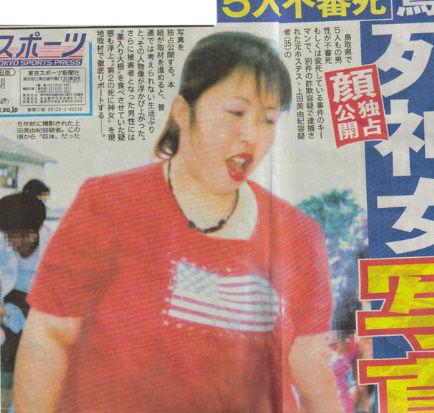 上田美由紀「子供の現在」ゴミ屋敷や死刑執行 (4)