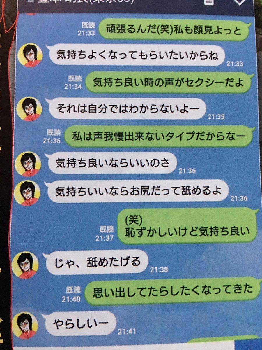 濱松恵の画像 p1_40