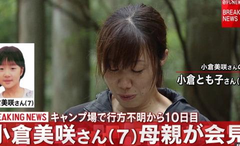 小倉美咲オフ会 (3)