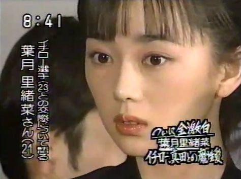 葉月里緒奈 1