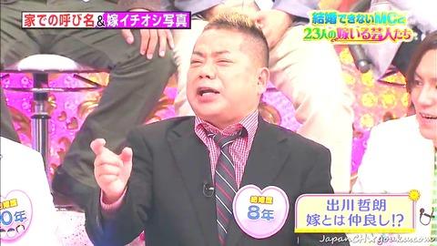 阿部瑠理子05