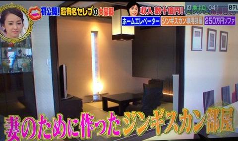 藤沢あやのの画像 p1_10
