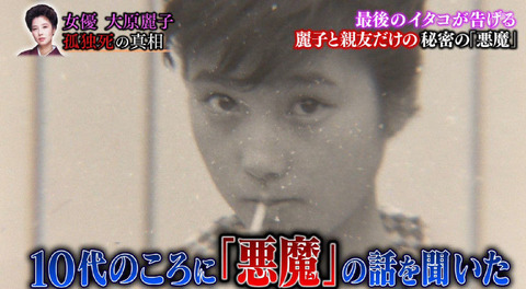 大原麗子ヌ─ト画像 (5)