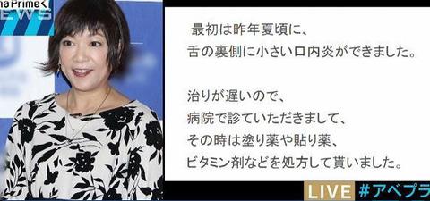 堀ちえみの余命 (5)