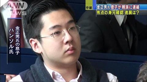 金正男 7