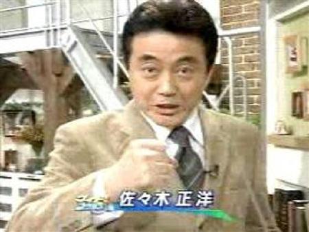 佐々木正洋 (1954年生)の画像 p1_4