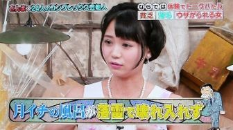 shizuka0918x33-e7fe6