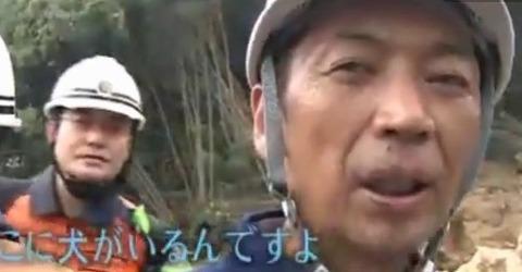 広島土砂災害3