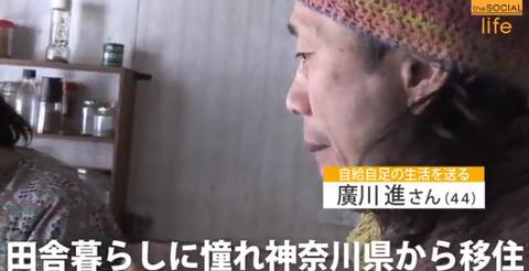 徳島 廣川家族の自給自足 (4)