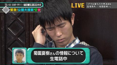 林田遼太郎2