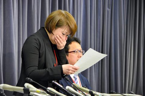 てるみくらぶ 社長 山田千賀子1