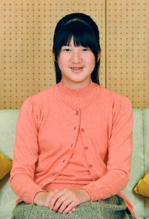 愛子さま02