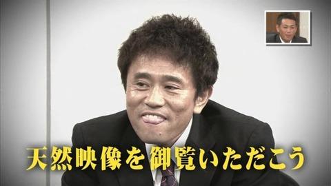 ガキの使い浜田の裁判 (2)