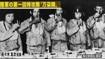 佐々木友次「永遠の0モデルの戦後 (4)