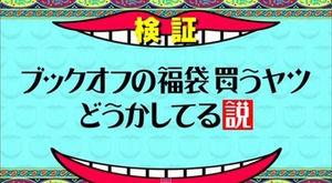 スタバ福袋2019中身ネタバレ3