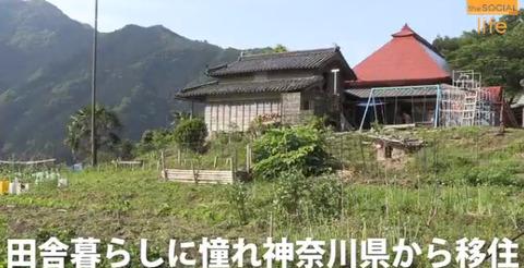 徳島 廣川家族の自給自足 (5)