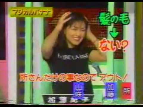 加藤紀子03