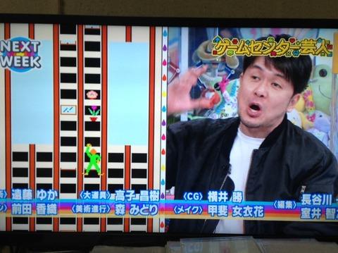 ゲームセンター芸人3