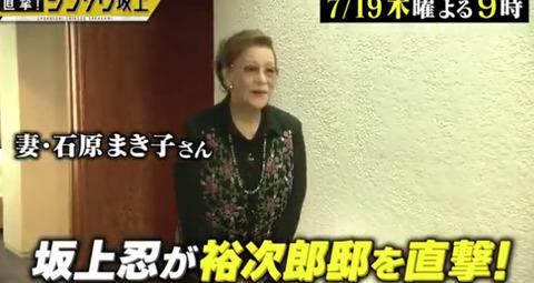 石原裕次郎 (6)