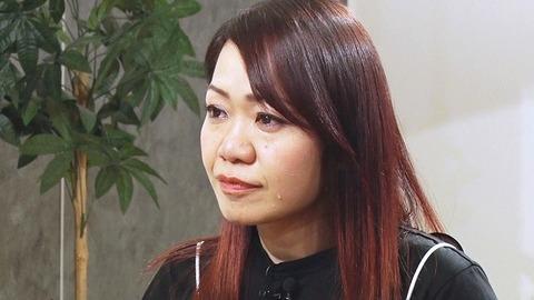 マキシマムザホルモン亮が病気で死亡 (1)