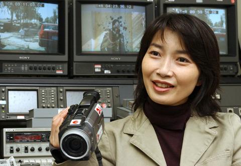 山本美香さんの右腕画像が2chで出回っている2