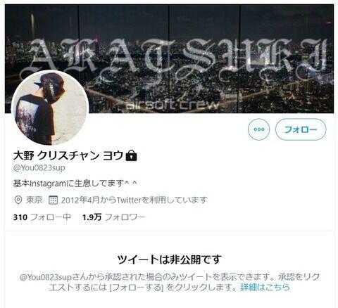池田エライザ栗まんじゅう (1)