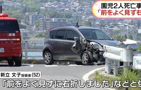 新立文子「大津事故の加害者家族」 (4)
