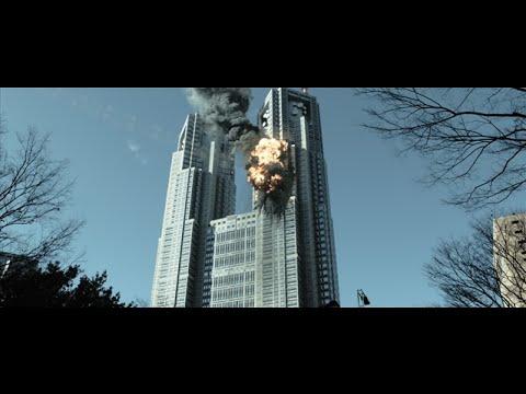 都庁爆破2