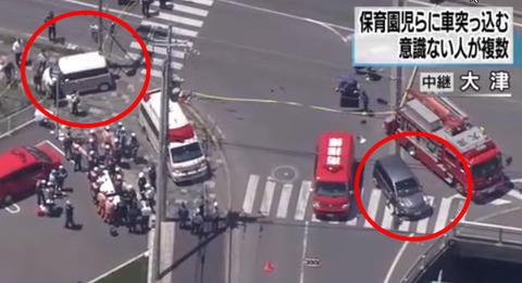 新立文子「大津事故の加害者家族」 (2)