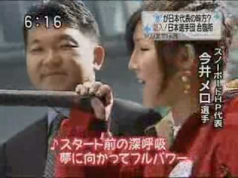 今井メロ4