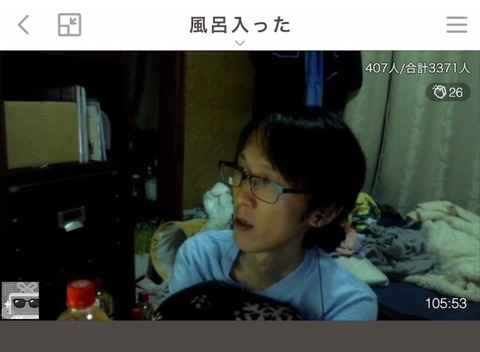 鮫島配信者死亡 (1)
