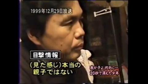 松岡伸矢3
