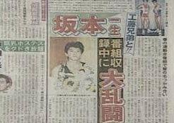 工藤兄弟と関東連合 (1)