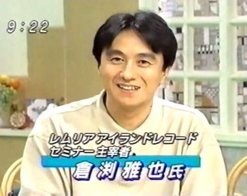 toshi洗脳3