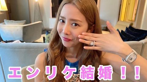 エンリケ結婚相手 (3)