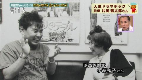 片岡鶴太郎04