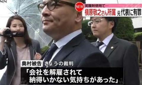 槇原敬之と有名タレントX大御所YおネエタレントZ (5)