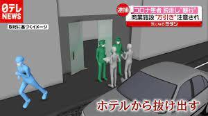 大阪コロナ患者脱走