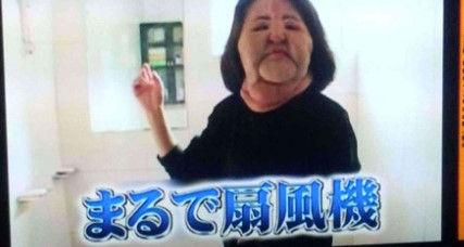 扇風機おばさん現在 (3)