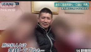 小林誠受刑者「出身や顔写真」嫁や子供 (4)