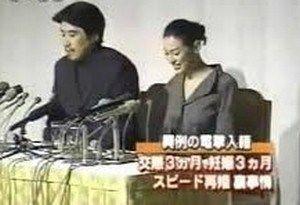鈴木保奈美5
