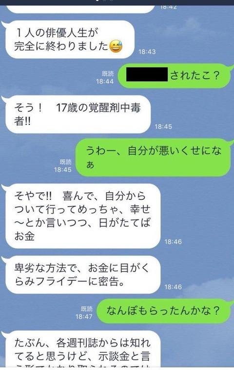 小出恵介 (2)