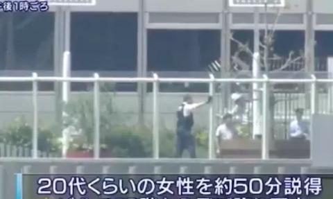 大阪駅の飛び降り女性 (4)